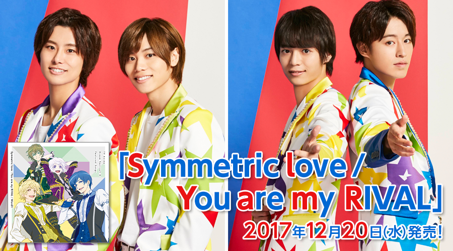 「Symmetric love / You are my RIVAL」