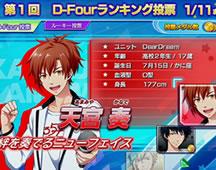 img_ranking_dfour_1st